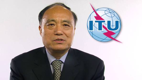 ITU Unveils Global Platform for Smart Cities