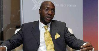 Oscar Onyema, CEO, Nigerian Stock Exchange
