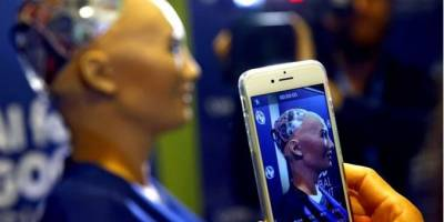 ITU Unveils New Report on Artificial Intelligence in Broadcasting