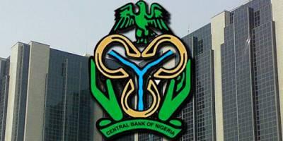 'Recapitalisation will Strengthen Banks in Nigeria'